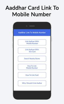 Link Aadhar Card with Mobile Number & SIM Online poster