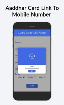 Guide For Aadhar Card Link to Mobile Number screenshot 2