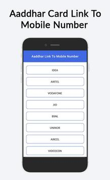 Guide For Aadhar Card Link to Mobile Number screenshot 3