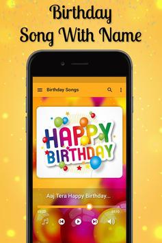 Birthday Song With Name screenshot 3