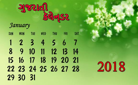 Gujarati Calender 2018 - Indian Calender 2018 poster