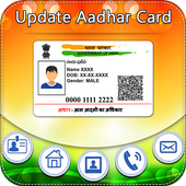 Update Adhar Card icon