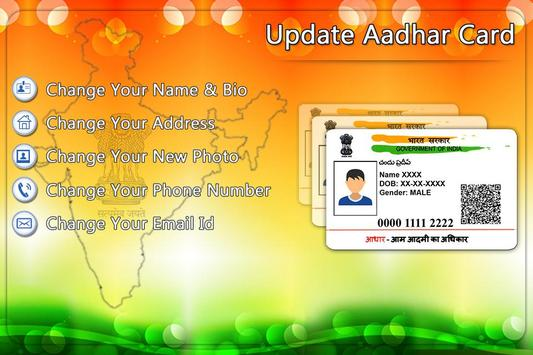 Update Adhar Card poster