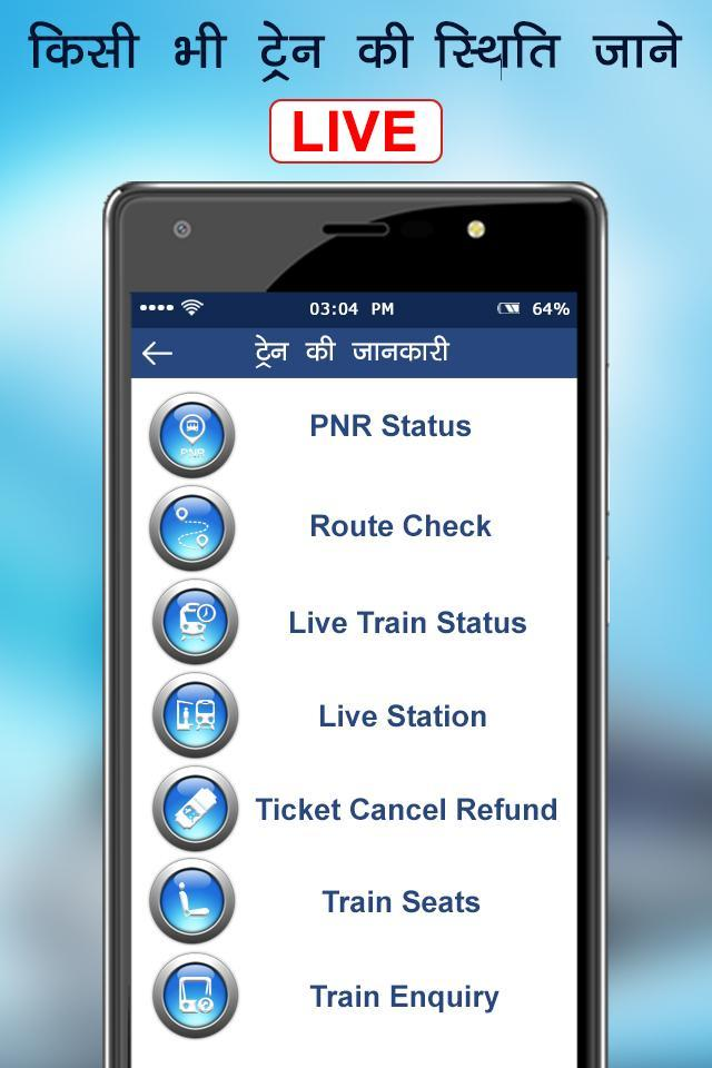 Train Live Location on Map : Track PNR Status for Android