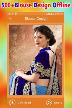 Latest Blouse Designs (Offline) screenshot 2