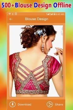 Latest Blouse Designs (Offline) screenshot 3