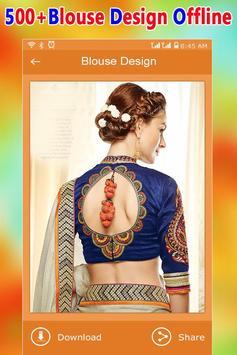 Latest Blouse Designs (Offline) screenshot 4