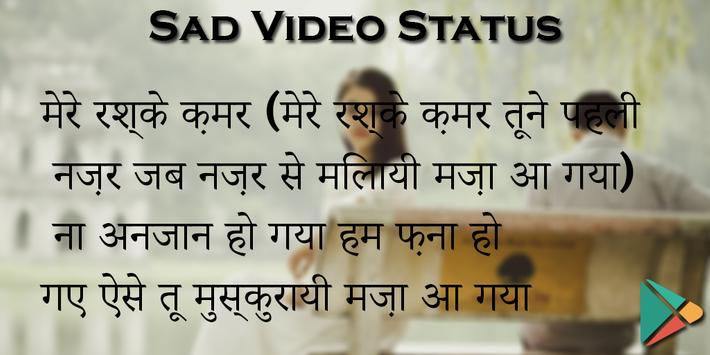Sad Video Status Latest poster