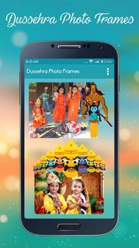 Dussehra Photo Frames screenshot 4