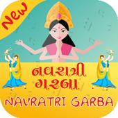 Navratri Garba Collection 2017 icon