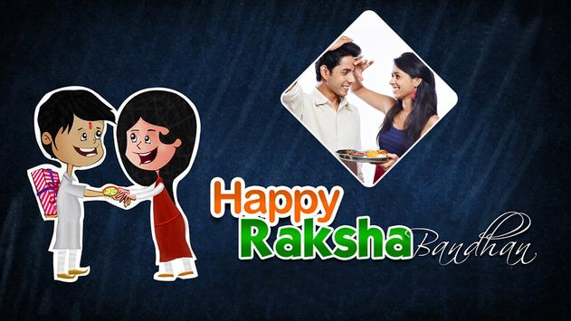 Rakshabandhan Photo Frames screenshot 7