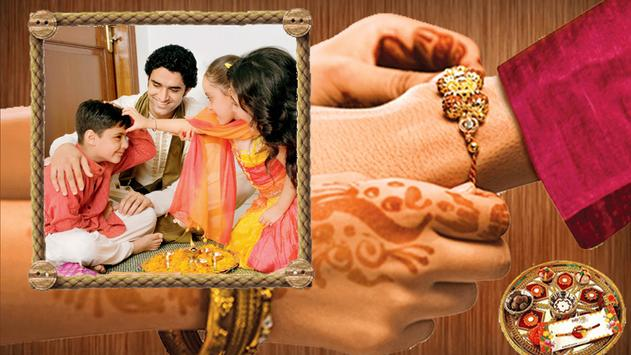 Rakshabandhan Photo Frames screenshot 1