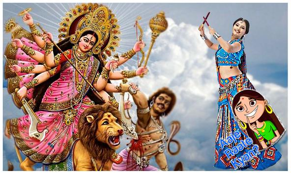 Navratri Photo Collage Editor screenshot 4