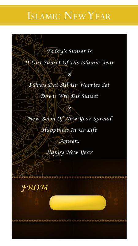 Islamic greeting cards muslim greetings card for android apk islamic greeting cards muslim greetings card screenshot 5 m4hsunfo