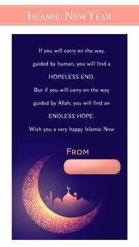 Islamic greeting cards muslim greetings card for android apk islamic greeting cards muslim greetings card screenshot 7 m4hsunfo