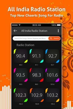 All India AIR News Radio Station screenshot 1