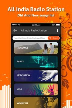 All India AIR News Radio Station screenshot 2