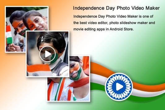 Ganesh Movie Maker with Music apk screenshot