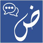 Photex Chat icon