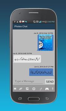Photex Chat screenshot 4