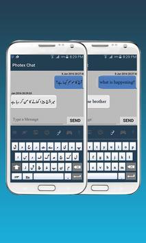 Photex Chat screenshot 2