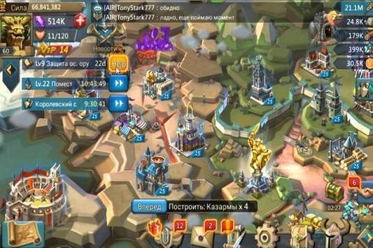 New Cheat Lords Mobile apk screenshot
