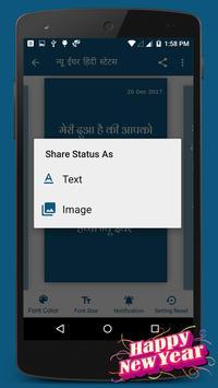 2018 New Year Hindi Status screenshot 4