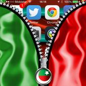 PTI Flag Zipper Screen icon