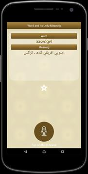 English to Urdu Dictionary apk screenshot