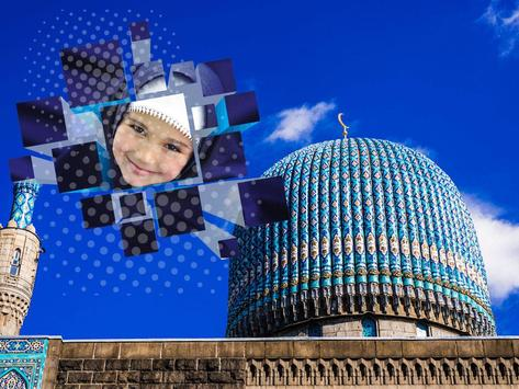 3D Mosque Photo Frames apk screenshot