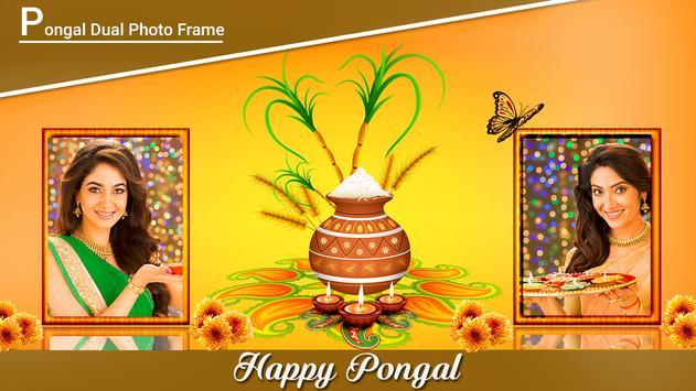 Pongal Dual Photo Frames screenshot 3