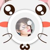 Cute Kawaii Photo Sticker icon