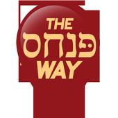The Pinhas Way icon