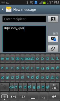 PM Keyboard Kannada apk screenshot
