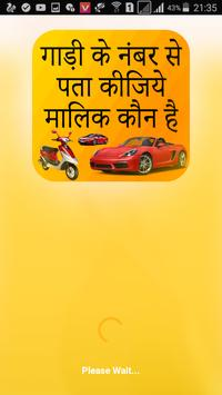 Find vehicle owner detail poster