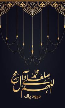 Wazaif-e-Darood Pak poster