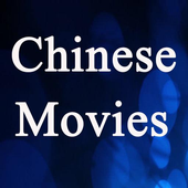 Chinese Movies App icon