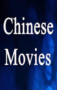 Chinese Movies App apk screenshot