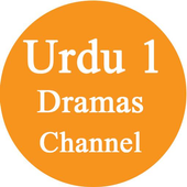 All dramas Urdu 1 Channel icon