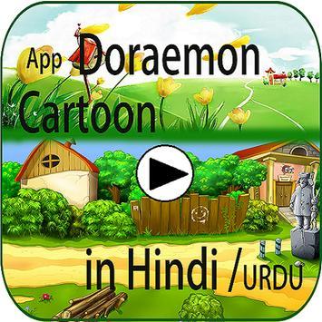 App For Doraemon In Hindi/Urdu poster
