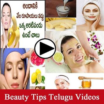 Beauty Tips Telugu Videos App poster