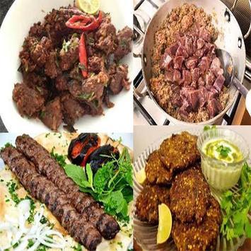 Eid Recipes 2017 apk screenshot