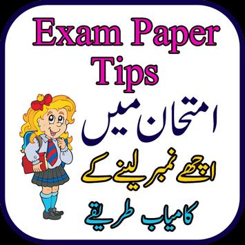 Exam Paper Tips poster