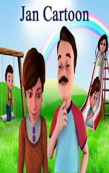 Kids For JanCartoon apk screenshot