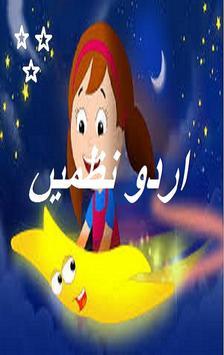 Kids Poems poster