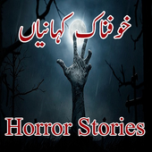 Horror Stories In Urdu icon