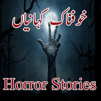 Horror Stories In Urdu poster