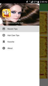 Hair Care Tips in Urdu apk screenshot