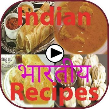 Indian food recipes in hindi apk download free video players indian food recipes in hindi poster forumfinder Choice Image