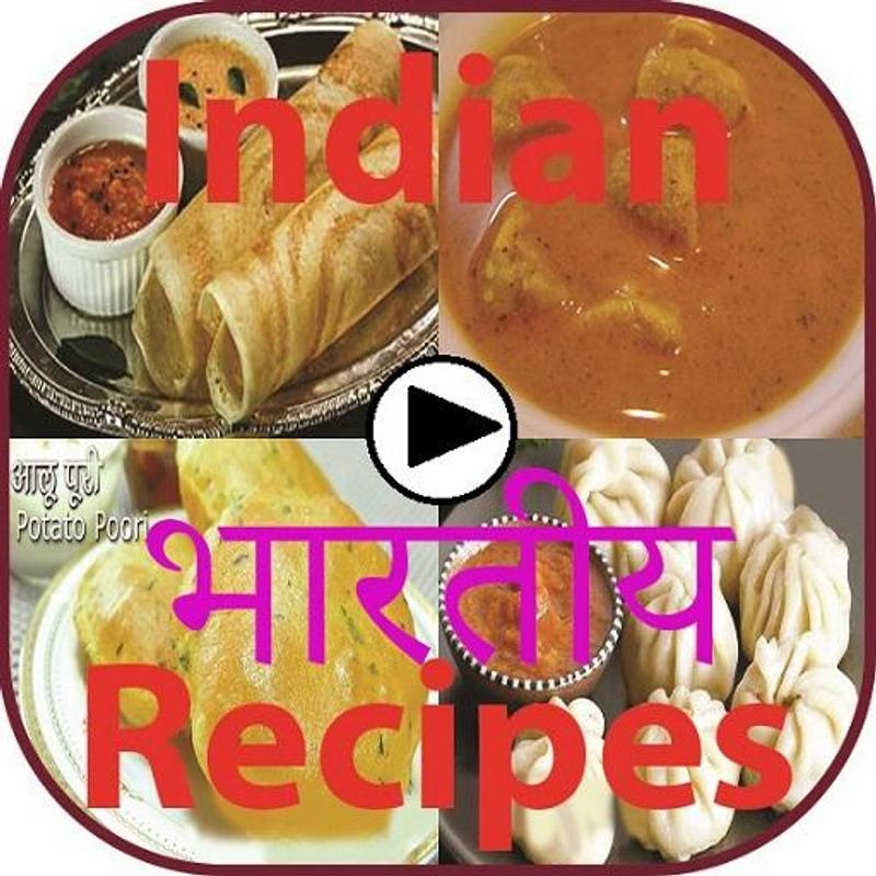 Indian food recipes in hindi descarga apk gratis reproductores y indian food recipes in hindi poster forumfinder Images